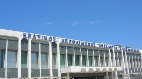 Αναγκαστική προσγείωση C-130 στο αεροδρόμιο Ηρακλείου