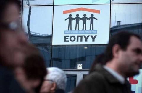 ΕΟΠΥΥ: Δωρεάν προγραμματισμός ραντεβού για τους δικαιούχους του ΕΚΑΣ