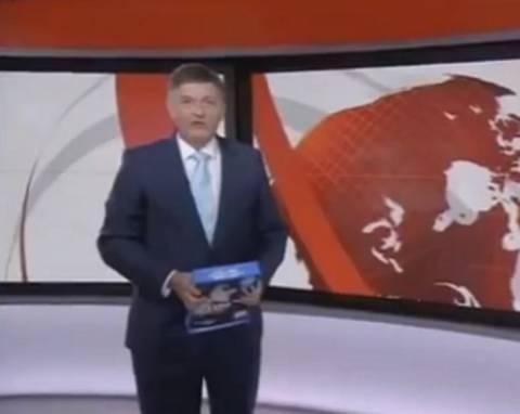 Δείτε τη γκάφα παρουσιαστή του BBC (vid)