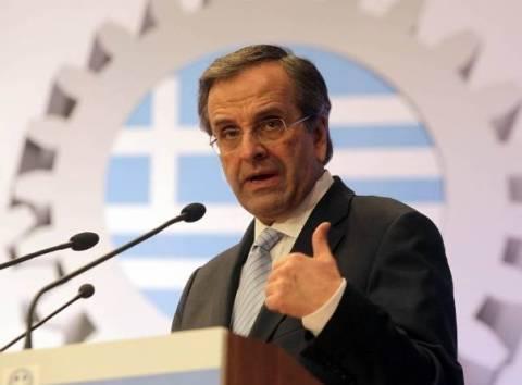 Europolitique: Η Ελλάδα ετοιμάζεται να προεδρεύσει χωρίς φανφάρες!