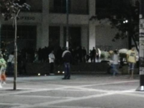 Αντιφασιστική διαμαρτυρία έξω από το Δημαρχείο της Ξάνθης