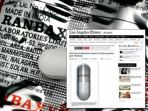 Οι ΗΠΑ απαγορεύουν τα ινδικά γενόσημα της Ranbaxy