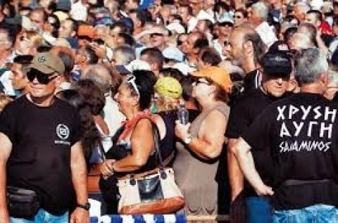 Δήμος Νίκαιας: Συγκέντρωση κόντρα σε συσσίτιο μόνο για Ελληνες