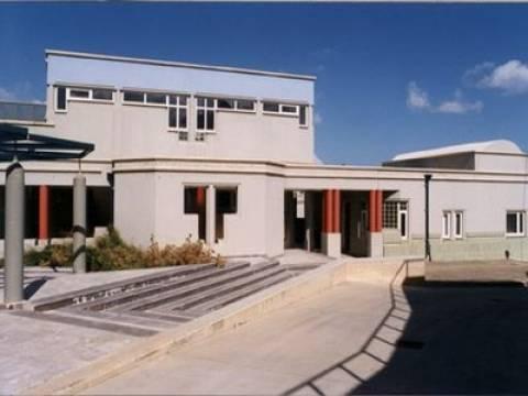 Πανεπιστήμιο Κρήτης: Αναστέλλει επ' αόριστον τη λειτουργία του