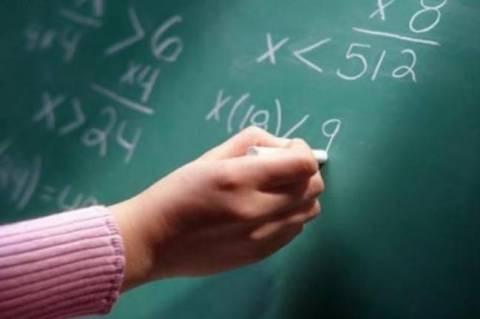 Επανατοποθέτηση 1250 εκπαιδευτικών που βγήκαν σε διαθεσιμότητα
