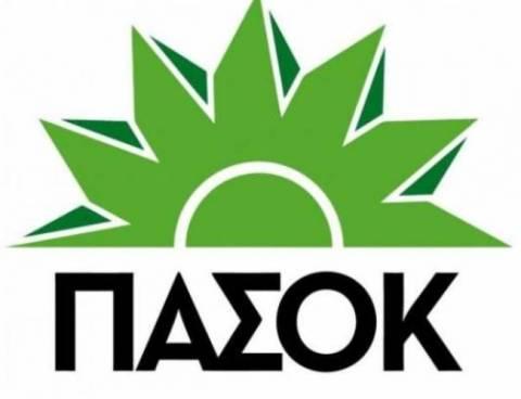 ΠΑΣΟΚ: Ο ΣΥΡΙΖΑ γλείφει τον Άσμουσεν