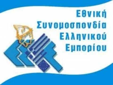 ΕΣΕΕ: Ανησυχητικό το φαινόμενο της υψηλής ανεργίας των νέων