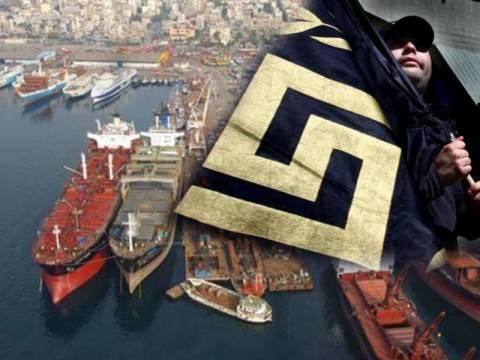 Οι Έλληνες εφοπλιστές, η Χρυσή Αυγή και η τροπολογία στα «μουλωχτά»