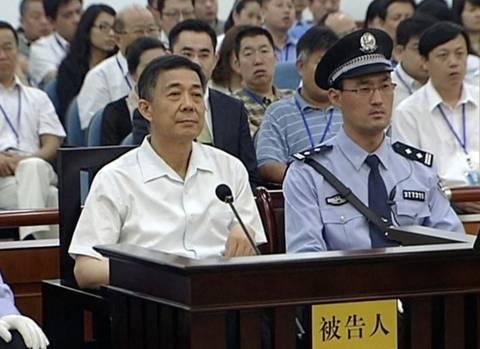 Κίνα: Ποινή ισόβιας κάθειρξης στον Μπο Σιλάι