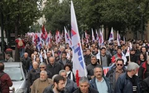 Αντιφασιστικό συλλαλητήριο σήμερα στην Πάτρα