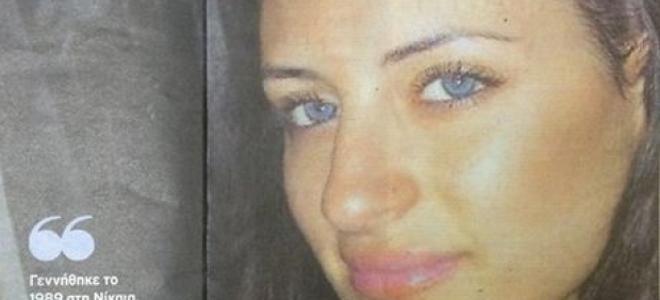 Αυτή είναι η 24χρονη αστυνομικός που συνέλαβε τον Γ. Ρουπακιά (pic)