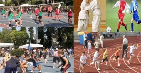 Δήμος Αθηναίων: Ακαδημίες εκμάθησης αθλημάτων