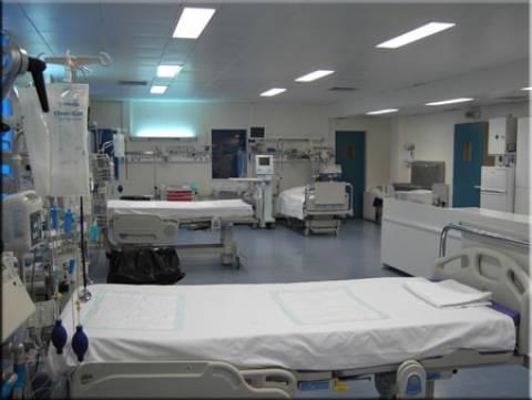 Με προσωπικό ασφαλείας την Τρίτη και την Τετάρτη τα νοσοκομεία