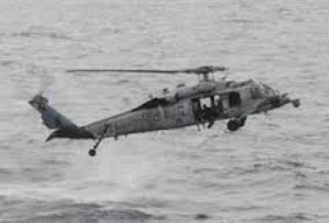 Συντριβή ελικοπτέρου του Πολεμικού Ναυτικού των ΗΠΑ - 2 αγννοούμενοι