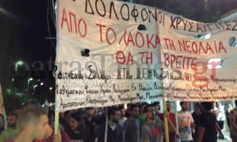 Ολοκληρώθηκε το αντιφασιστικό συλλαλητήριο στην Πάτρα (pics-vid)