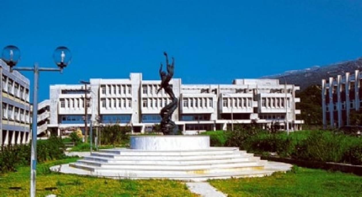 Κλειστές οι διοικητικές υπηρεσίες του Πανεπιστημίου Πατρών