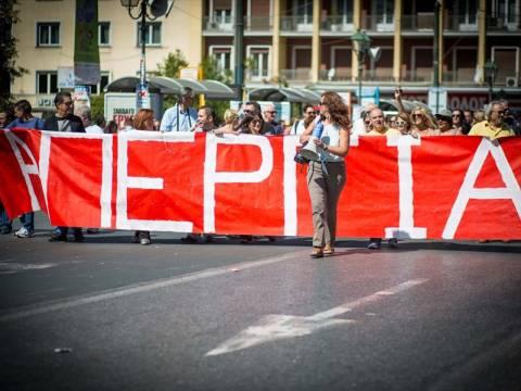 Με αντιφασιστικό μήνυμα οι απεργιακές κινητοποιήσεις στο Δημόσιο