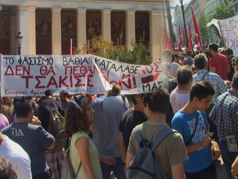 Πανεκπαιδευτικό συλλαλητήριο στο Κέντρο