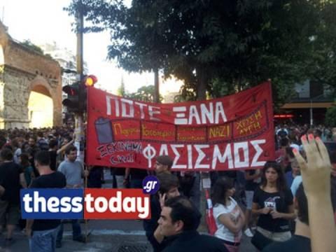 Σε εξέλιξη αντιφασιστικό συλλαλητήριο στη Θεσσαλονίκη (βίντεο)