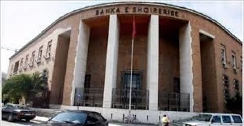 Αλβανία: Αμετάβλητο στο 3,5% το βασικό επιτόκιο
