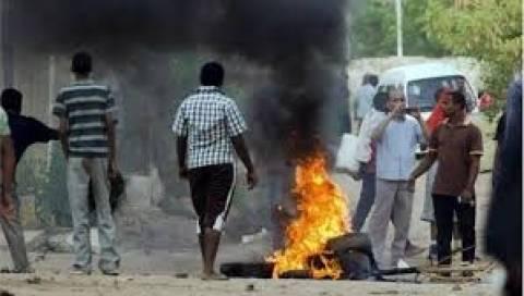 Σουδάν: Αναφορές για 29 νεκρούς κατά τις αντικυβερνητικές διαδηλώσεις