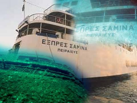 13 χρόνια από την τραγωδία του «Σάμινα»