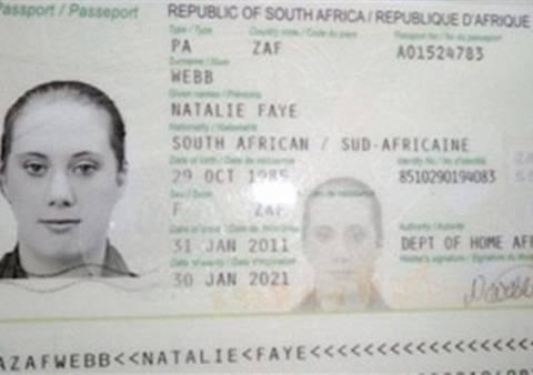 Την «λευκή χήρα» αναζητά η Ίντερπολ για την επίθεση  στο Ναϊρόμπι