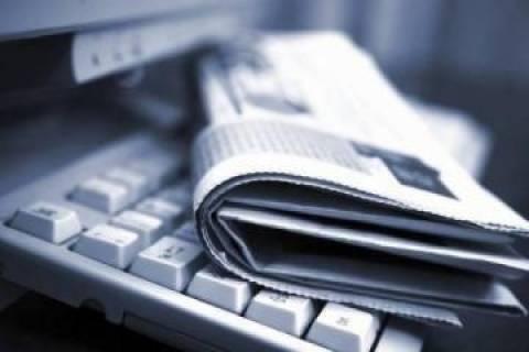 Διαβάστε τα σημερινά πρωτοσέλιδα των εφημερίδων