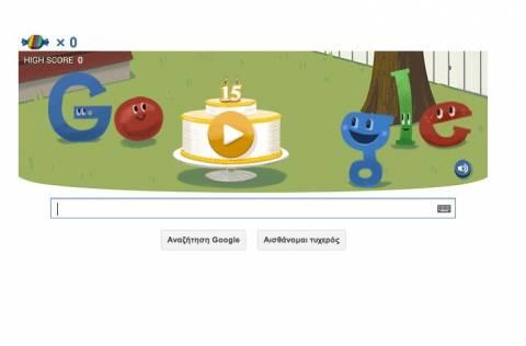 Google: Με ένα παιχνίδι γιορτάζει τα 15 της χρόνια