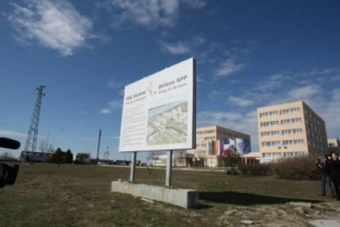 Βουλγαρία: Εξετάζει το ενδεχόμενο κατάθεσης μήνυσης κατά της ΝΕΚ