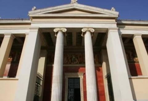 Παρέμβαση εισαγγελέα για τα κλειστά πανεπιστήμια
