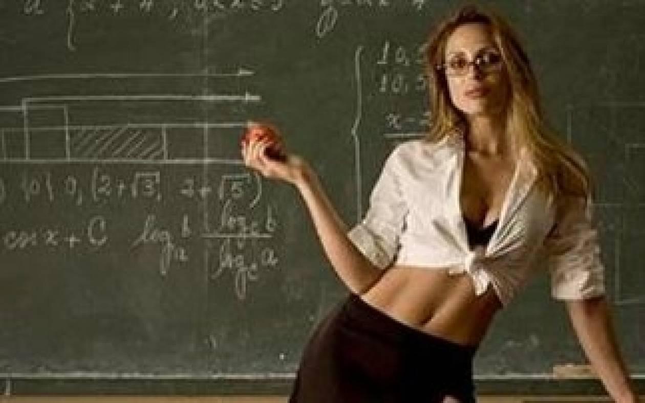Η εξίσωση που επιβεβαιώνει ότι η γυναίκα είναι πρόβλημα