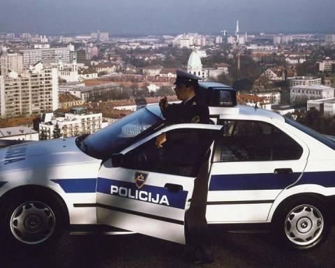 Σλοβενία: Συενργασία τραπεζών για τα εγκλήματα του «λευκού κολάρου»