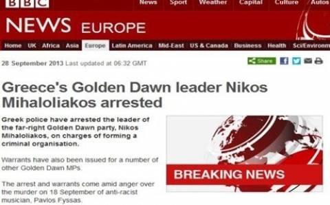 Συλλήψεις Χρυσής Αυγής: Τι αναφέρουν τα ξένα ΜΜΕ