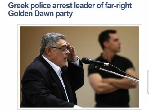 NBC News: Συλλήψεις στη ΧΑ για κατηγορία εγκληματικής οργάνωσης