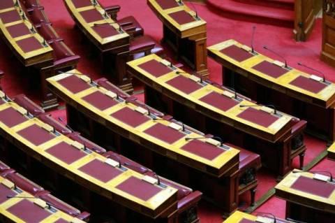 Αποκλεισμένα τα γραφεία της Χρυσής Αυγής στη Βουλή