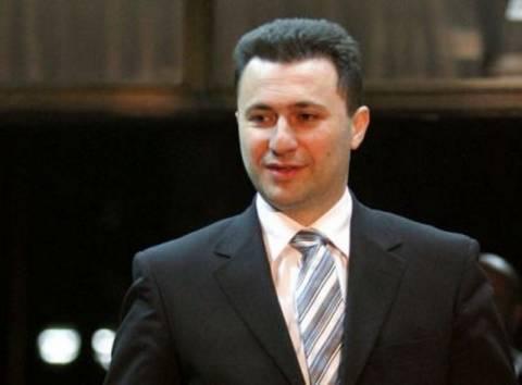 Γκρουέφσκι- Μπαν Κι μουν συζήτησαν για το Σκοπιανό