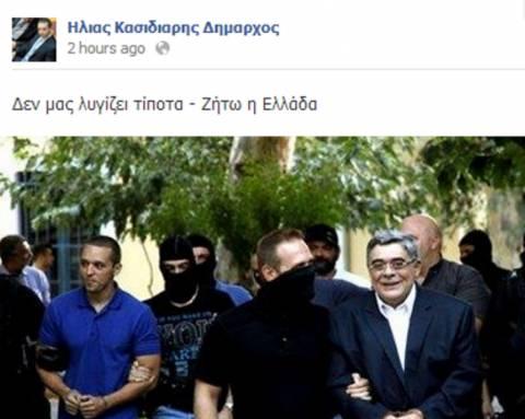 Το σχόλιο που ανέβασε στο Facebook o Ηλίας Κασιδιάρης