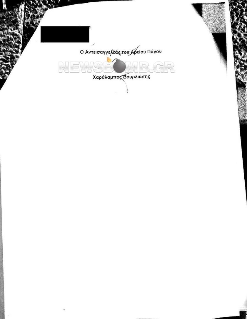 ΑΠΟΚΛΕΙΣΤΙΚΟ: Διαβάστε ολόκληρο το πόρισμα - φωτιά για τη Χρυσή Αυγή