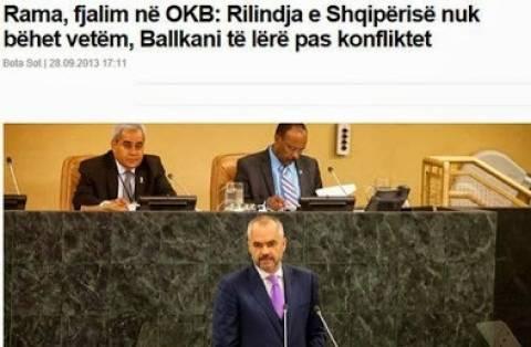 Ράμα:Την κακή εικόνα της Αλβανίας την παρουσιάζει το Χόλιγουντ