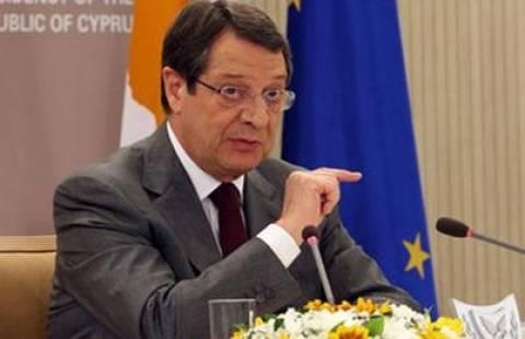 Σήμερα οι αποφάσεις για το πόρισμα της Κυπριακής οικονομίας