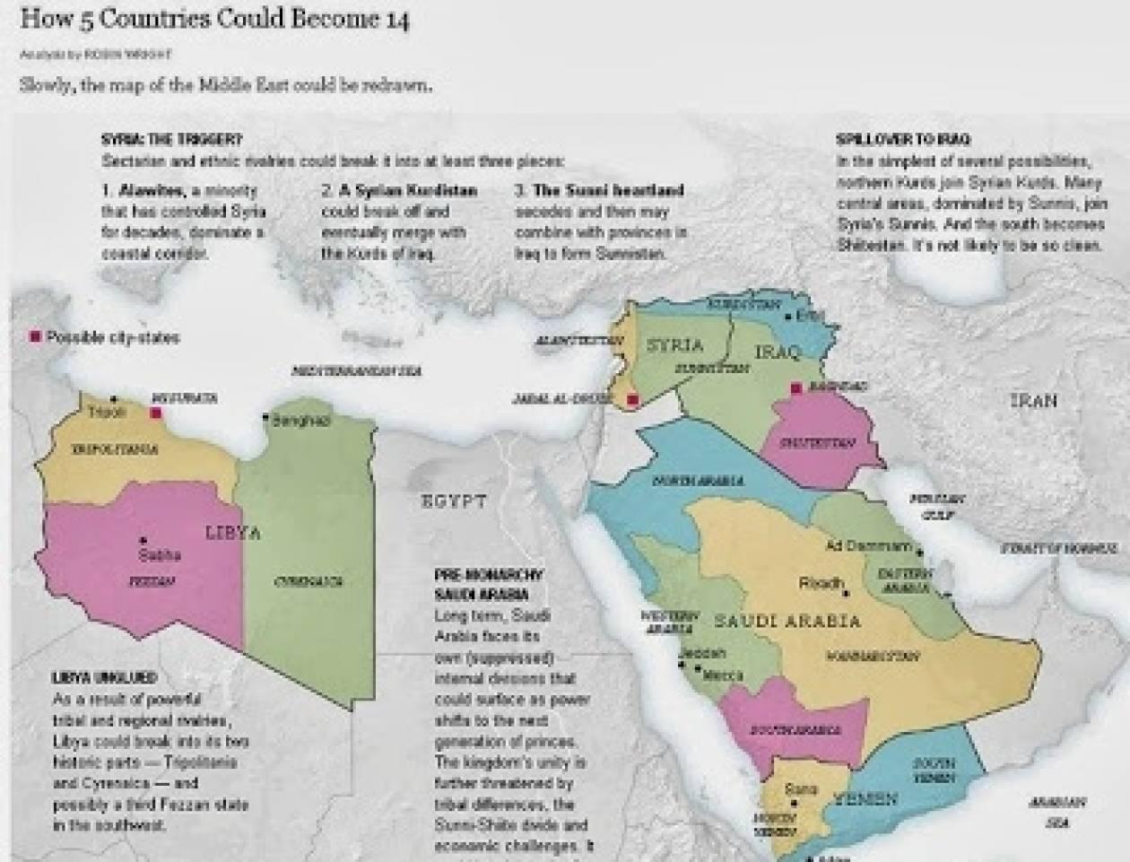 NY Times: Πως 5 χώρες της Μέσης Ανατολής θα γίνουν 14