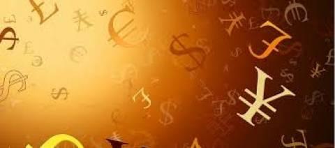Μικρή υποτίμηση του ευρώ ως προς το σύνολο των ξένων νομισμάτων