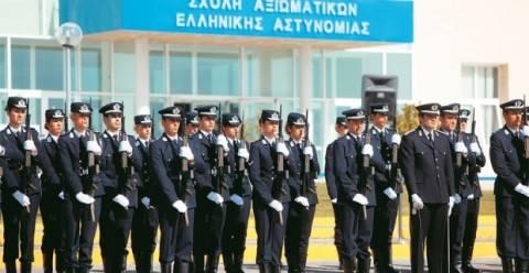 Σχολή Αξιωματικών ΕΛΑΣ: 23 προσλήψεις εποχικού προσωπικού