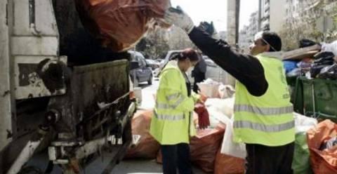 Δήμος Καλλιθέας: Μέχρι 5/10 αιτήσεις για 69 προσλήψεις