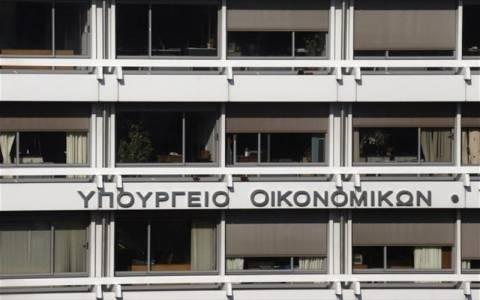 Σύσκεψη στο υπουργείο Οικονομικών για τα Ασφαλιστικά Ταμεία