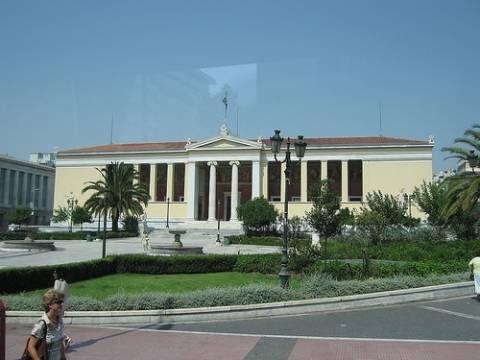 Έως 15 Νοεμβρίου οι εγγραφές στο Καποδιστριακό Πανεπιστήμιο