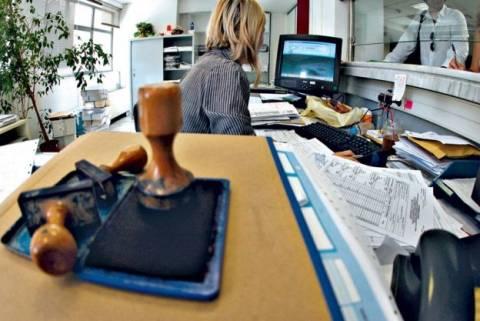 Υπ.Διοικ.Μετ.:Οι διευθύνσεις προσωπικού θα κρίνουν τις διαθεσιμότητες