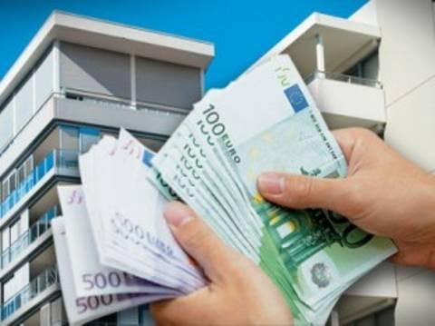 Νέες αλλαγές στον Ενιαίο Φόρο Ακινήτων
