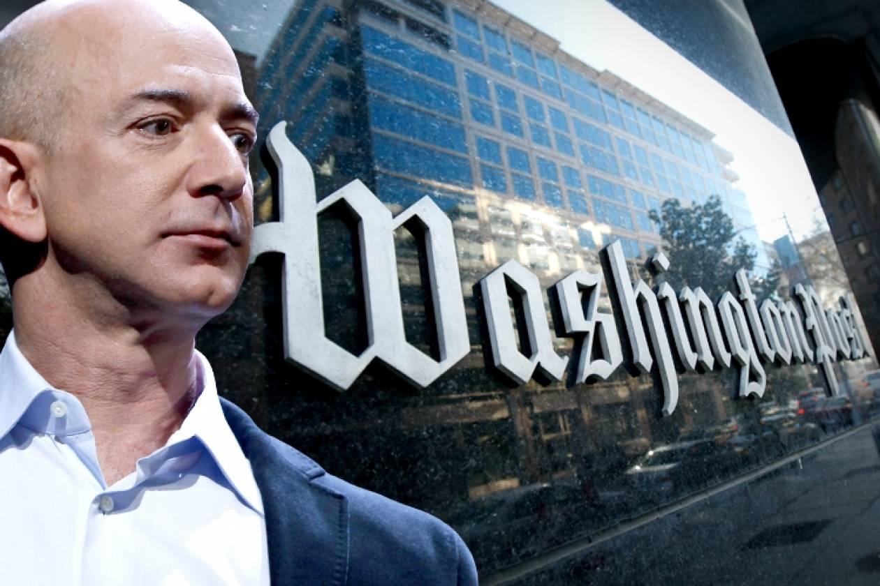 Νέα σελίδα στα media - Στα χέρια του Τζεφ Μπέζος η Washington Post